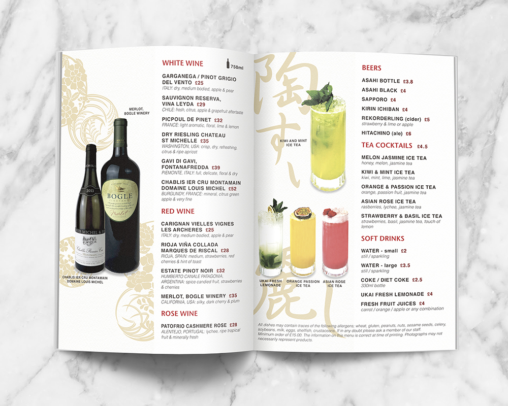 Drink menu design for Japanese Restaurant