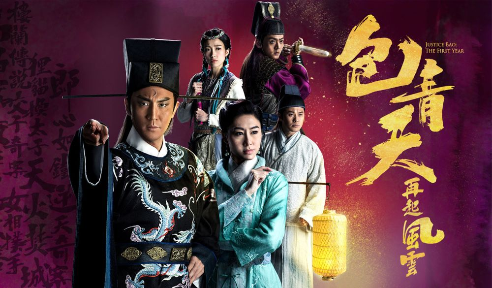 Watch tvb drama the mysteries of love